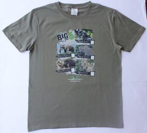 Big 5 Khaki Tshirt